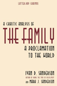 chiasmus_family_cover_FINAL_small